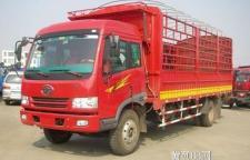 广州市到丽水市2-17米回程车整车零担