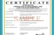 兴安盟ISO9001标准章节号