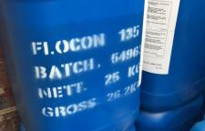 美国清力大湖FIocon135阻垢剂臭味剂