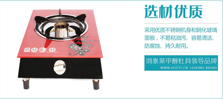 福建漳州醇基燃油生物醇油鸿泰莱优质品牌推荐
