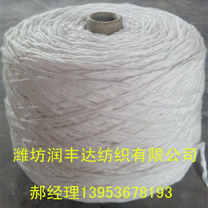 脱脂棉线3