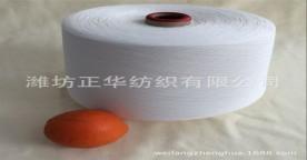 腈粘50/50配比21支32支40支 针织腈粘纱。腈粘混纺纱21支