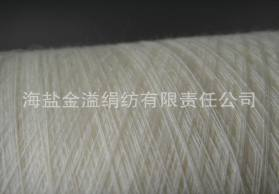 供应紧密纺人棉纱40支 粘胶纱线 40S  人造棉纱 R40S