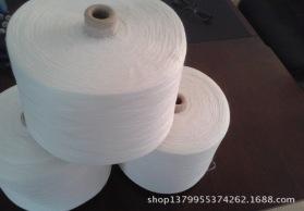 供应苎麻棉纱30英支    麻纺纱   混纺纱