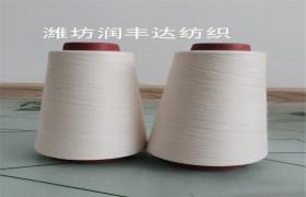 现货供应膨体腈纶40棉60 16支股纱 棉腈纶合股纱16支2股