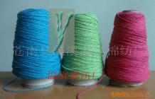 供應合股紗、合股線、顏色紗、顏色棉線