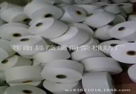 本厂供应粘胶纯棉19支增白棉纱