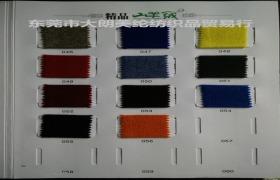 厂家直销羊绒 有色现货山羊绒 26支羊绒纱 抗起球羊绒纱