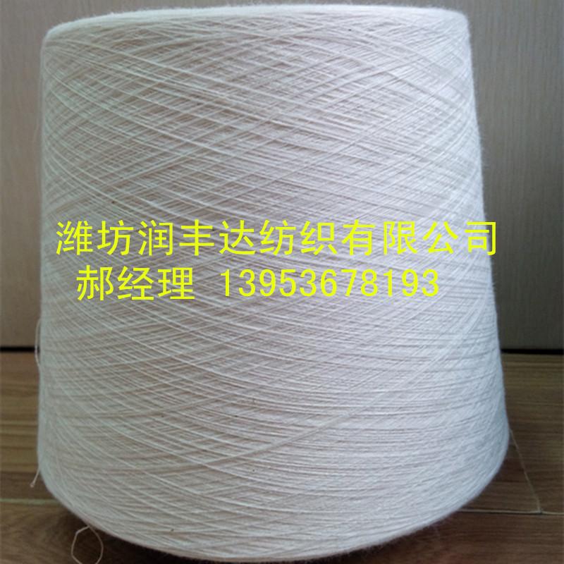 纯棉合股纱1