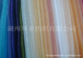 优质多彩玻璃纱