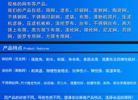 廠家直銷 印刷面粉專用 尼龍錦綸網紗JFP39 100目產業用布