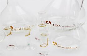 玻璃容量瓶 白容量瓶A级20ml 25ml 50ml 100ml透明容量瓶 量大优