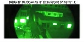 荣者夜视仪 RG-35型5倍夜视仪5*50 手持式一代加微光 超高性价比