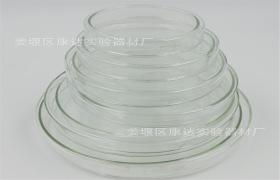 玻璃培养皿 玻璃平皿 细胞培养皿60mm75mm90mm100mm120mm150mm