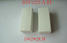 DTF225方柱 刻字章 签名章  雕刻橡皮砖