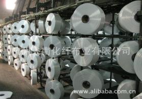 厂销:涤纶DTY 黑色/白色 450D/192F网络丝