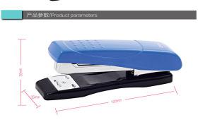 批发得力0326订书机 得力订书机 通用型订书器 大型起订器订书机