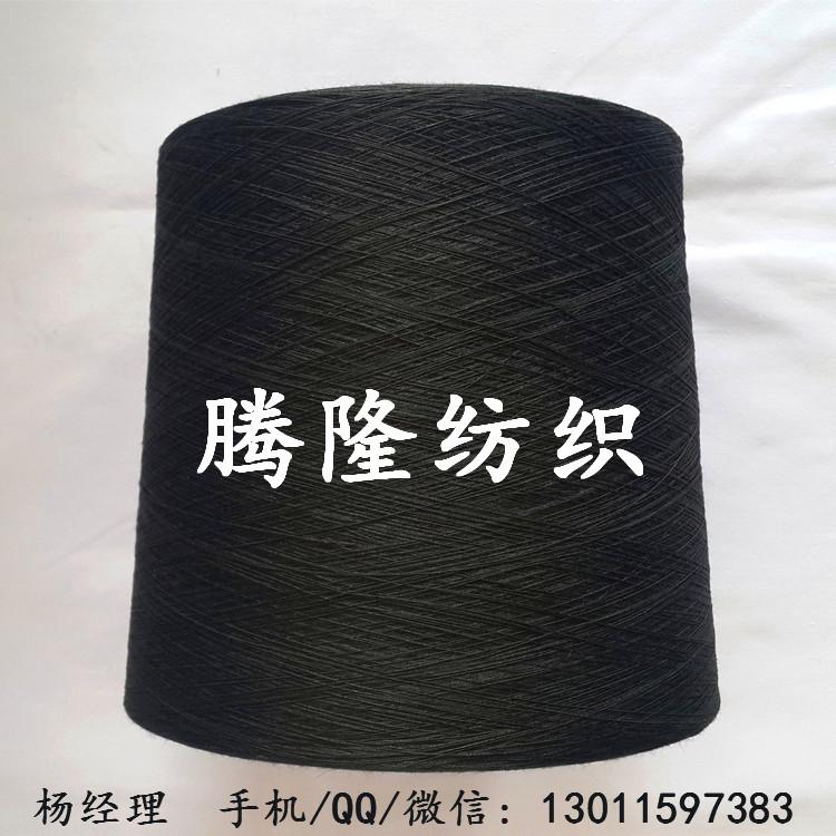 涤纶股线322 402生产厂家 (6)