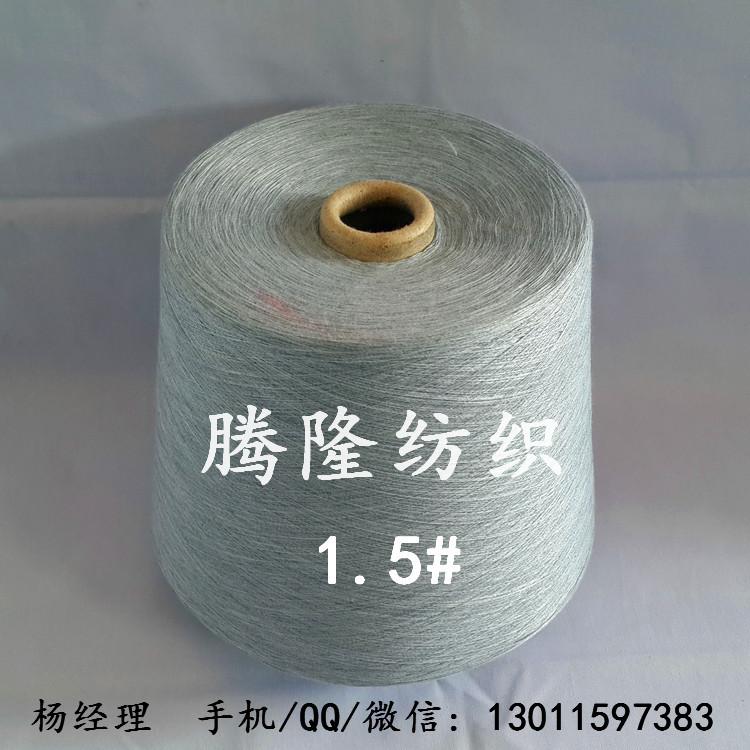 纯涤麻灰纱32支 质优价格低 品质保证 (2)