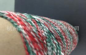 五罗拉 三色波纹纱