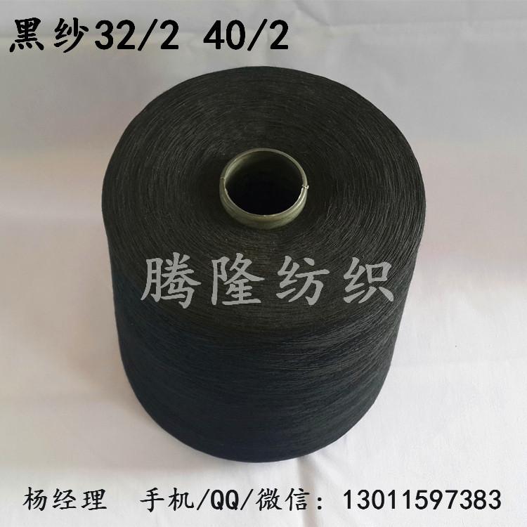 涤纶股线322 402生产厂家 (4)