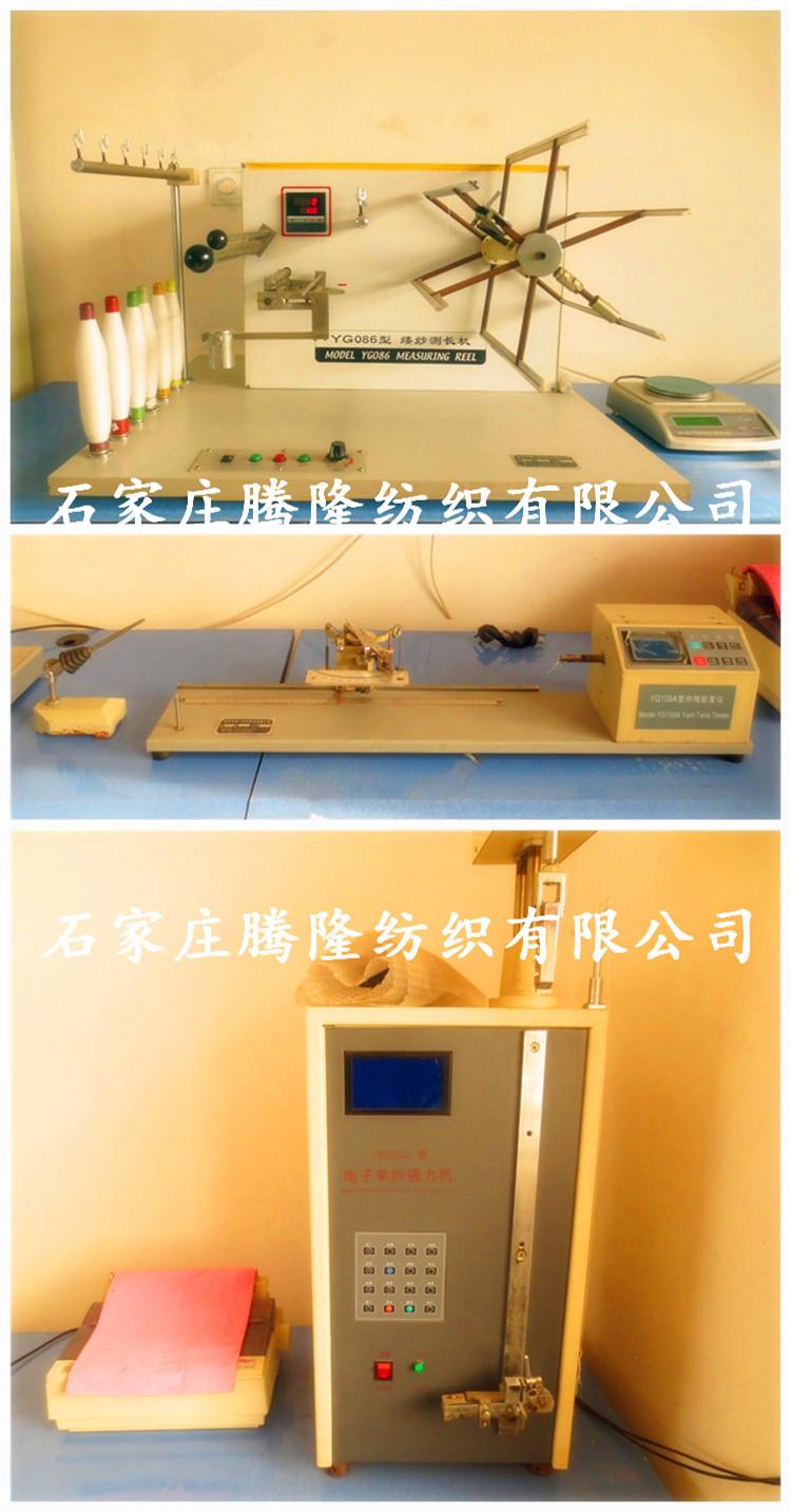腾隆纺织 杨经理 13011597383