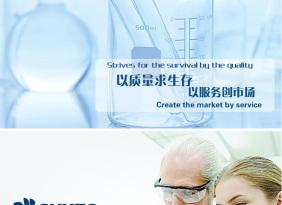 容量瓶 玻璃容量瓶 白色5ML-2000ML 定量瓶 具塞量瓶