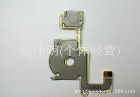 全新 PSP2000排线 PSP2000按键排线PSP2000导电膜 左右膜+声音条