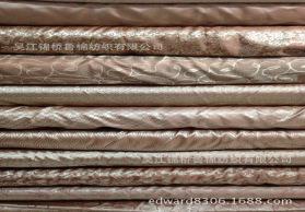 人丝色织格子/条子牛津纺青年布,醋酸仿铜氨丝袖里布68D*120D