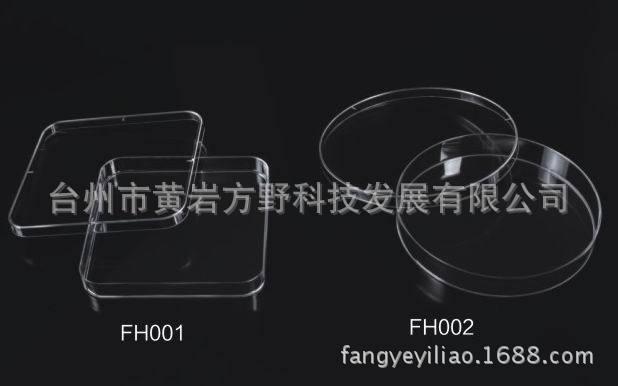 FH001-002