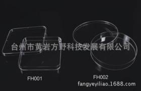 15cm塑料培养皿 110只/件 FH002