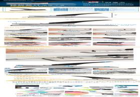 SUNWOOD三木8149 120页厚层订书机   重型订书机加厚 限时包邮