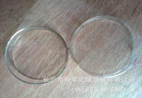 玻璃培养皿 6cm  7.5cm  9cm  10cm  12cm  北玻