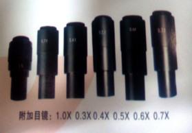 附加目镜 1.0X 0.3X 0.4X 0.5X 0.6X 0.7X