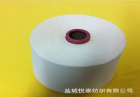江苏厂家直销优质棉纱21支纱  21支线 高支纱  棉纱   【图】