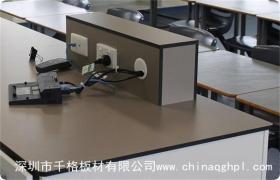 工厂实验室理化板 理化板台面