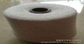 28支有色仿兔绒包芯纱毛纱批发 厂家直销 粘胶尼龙莫代尔精纺纱线