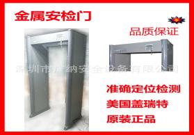 安检门/金属探测门/进口/美国PD6500I/原装高灵敏度安检门