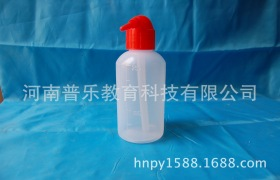 供应02121型250mL、500ml塑料洗瓶