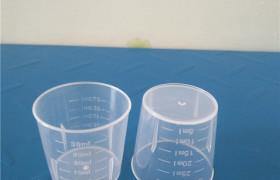 厂家批发30ml量杯 塑料量筒 糖浆杯 塑料杯30ml