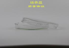 厂家直销,玻璃培养皿  75mm/套