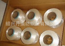 铜氨纤维长丝1