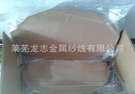 不锈钢短纤维316L短纤维8um不锈钢棉条