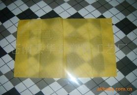 厂家低价供应 pvc书皮 学生书皮 塑料书皮 pvc书皮书套