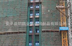建筑施工   安全门