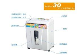 齐心S330自动碎纸机 优质办公碎纸机 大容量碎纸机批发 厂价直销