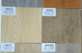 多层多色实木复合地板