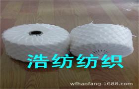 长麻纱线24支28支浩纺正产JMCSA10