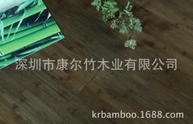 七彩系列 紫檀色 古典歐式 平壓戶內普竹地板