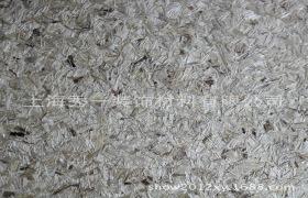 天然环保撒皮墙纸 碎木皮壁纸 东南亚风格出口供应